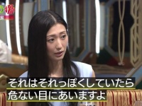 『チマタの噺』(テレビ東京系)より