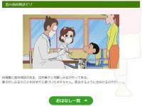 テレビ朝日「クレヨンしんちゃん」公式サイトより