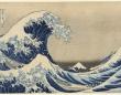 浮世絵からゴッホやピカソも!シカゴ美術館が5万点以上の所蔵作品の画像を無料ダウンロード公開