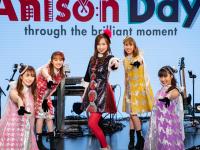 日本BS放送株式会社のプレスリリース画像