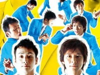 画像は、アンジャッシュ ネタベスト [DVD]/ ビクターエンタテインメント