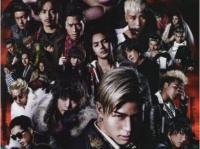 HiGH&LOW THE BOOK 2016年 08 月号より