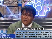 AbemaTVより
