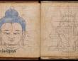 18世紀のチベット仏教の本から学ぶ、美しいブッダ(仏陀)の描き方マニュアル