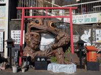 茨城の珍スポット「ガマ洞窟・ガマランド」は異世界!?ドライブしながら行ってきた!