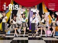 画像は『i☆Ris』公式サイトより 右から3番目が茜屋日海夏