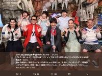 日本テレビ宣伝部公式Twitter(@nittele_da_bear)より