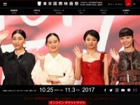 第30回東京国際映画祭(2017)公式サイトより