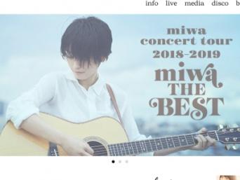 miwaオフィシャルサイトより