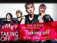 ONE OK ROCKオフィシャルウェブサイトより