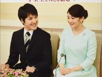 『 おめでとう眞子さま 小室圭さんとご結婚へ 』(毎日新聞出版)