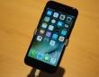 アップルが9月16日に発売したiPhoneの新機種「iPhone 7」