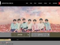 BTSオフィシャルファンサイトより