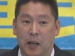 「NHKをぶっ壊す」 NHKから国民を守る党が議席獲得!
