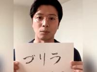 ※画像はテレビ東京アナウンス部の公式ツイッターアカウント『@tvtokyo_ana』より