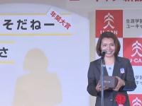 『2018ユーキャン新語・流行語大賞』表彰式より