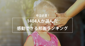 株式会社NEXERのプレスリリース画像