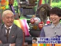 5月7日放送の『ワイドナショー』(フジテレビ)より