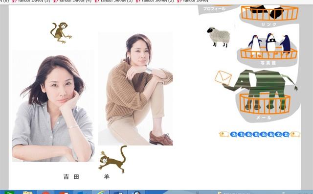 http://image.dailynewsonline.jp/media/c/2/c225baa4af3a5cb3969f404779f59d268ad402bc_w=845_h=329_t=r_hs=8781f56d31971fb0a2c5357be4aca986.jpeg