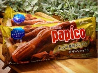 パピコ<オトナの濃厚ジェラート デザートショコラ>