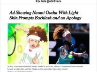 ニューヨークタイムズ電子版1月22日付より
