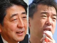自民ドタバタ総裁選と「安倍・橋下」マル秘合体プラン(3)総理時代にネット番組で共演