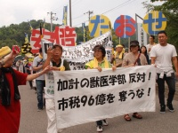 「今治加計獣医学部問題を考える会」デモ出発の様子(右:山本太郎)