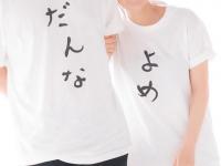 ※画像は高橋みなみのインスタグラムアカウント『@taka37_chan』より