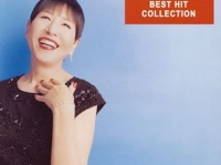 写真は「Akiko Wada BEST HIT COLLECTION」より