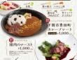 エスビージャパン株式会社のプレスリリース画像