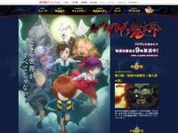 TVアニメ「ゲゲゲの鬼太郎」公式サイトより。