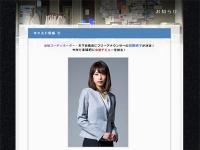 TBS系ドラマ『ブラックペアン』公式サイトより