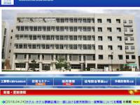 沖縄防衛局HP