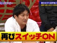 テレビ東京系『ゴッドタン』番組公式サイトより