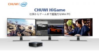 Chuwi Inc.のプレスリリース画像