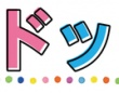 株式会社KAWAGUCHIのプレスリリース画像