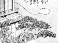 鳥山石燕『今昔画図続百鬼』より「人魂」 画像は「Wikipedia」より引用