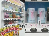 (左)おいなはれ自販機 (右)10円の「賞味期限切れ」の缶コーヒー