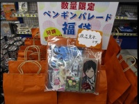 アニメイト池袋本店Twitter(@animatehonten)より。