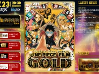 『ONE PIECE FILM GOLD』公式サイトより。
