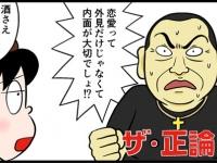 (取材・文・イラスト=北村ヂン)