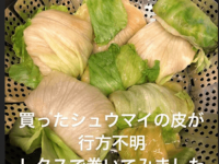 インスタグラム:工藤静香(@kudo_shizuka)より