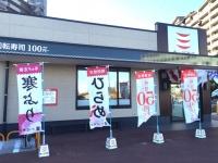 かっぱ寿司の店舗