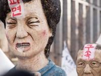 韓国・朴槿恵大統領が罷免(Penta Press/アフロ)