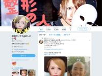 「DeZon」原田たいぞうさんのTwitter(@aiueo1031tizou)より