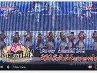 YouTube『【試聴動画】ラブライブ!μ's Final LoveLive!~μ'sic Forever♪♪♪♪♪♪♪♪♪~ Blu-ray/DVD』より。