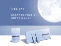 株式会社ルルーナのプレスリリース画像