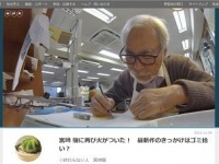 NHKスペシャル公式サイト「終わらない人 宮崎駿」制作者へのインタビューページより