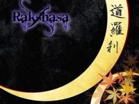 『六道羅刹』/Rakshasa