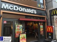 マクドナルドの店舗(撮影=編集部)